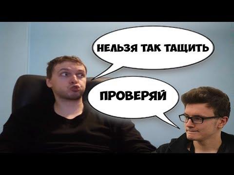 Реакция Папича на скилл Миракла