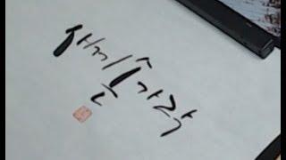 커버가수 '캘리' 정종숙- 새끼손가락- 커버 곡 연습 영상 - k-pop, kpop, korea, ccm, cover, music