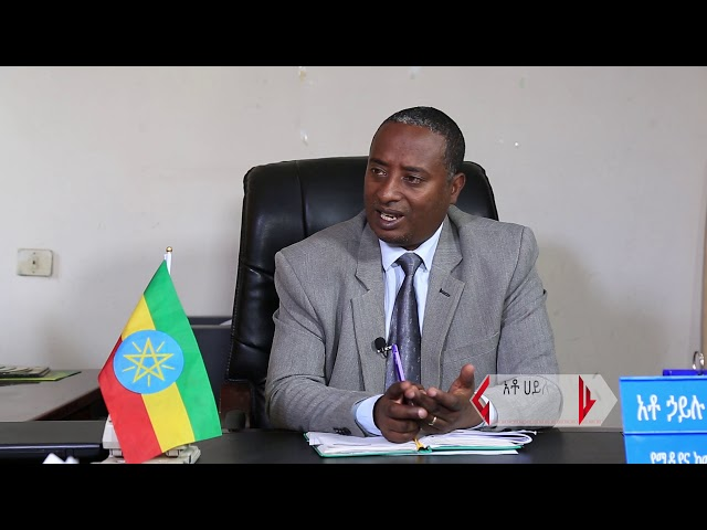 ETHIOPIA - Different Organizations Response About Metec Generals' Corruption| NAHOO TV