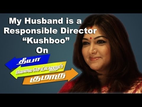 My husband is a responsible Director-Kushboo{RED PIX}