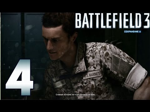 Battlefield 3 getting three more expansions