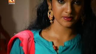 കല്ലടുപ്പും കരിച്ചട്ടിയും | Kalladuppum Karichattiyum | Amrita TV Onam Special - 2017 | Ep: 05