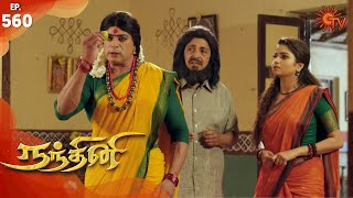 Nandhini - நந்தினி | Episode 560 | Sun TV Serial | Super Hit Tamil Serial