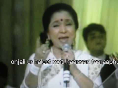 Asha Bhosle: Chandane Shimpit Jashi (Live Recording - Marathi...