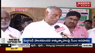 Voters Has The Right To Question Us Over Our Promises Before Election | Ex-MLA Diwakar Rao|MahaaNews