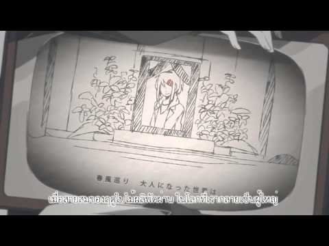 [liberty-fs]【ia】- Ayano No Koufuku Riron [sub-thai] video