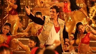 Rambo Rajkumar - Kaddu Katega - Full Song Video - R...Rajkumar ft. Sonu Sood