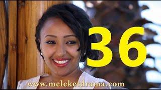 Meleket Drama መለከት -Part 36