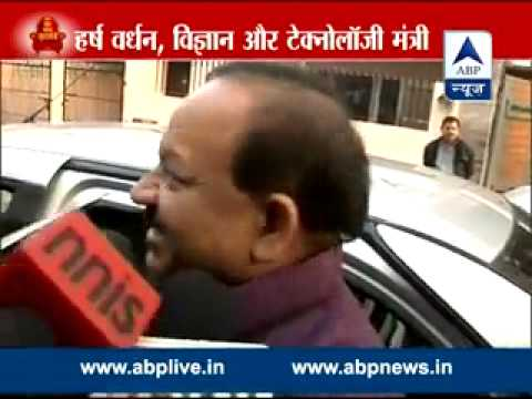Harshvardhan refuses to comment on Bedi's candidature as the BJP 's Delhi CM candidate