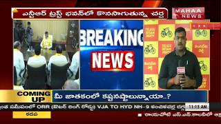 AP CM Reaches NTR Trust Bhavan In Hyderabad | Updates On TTDP Leaders Meeting With Chandrababu Naidu