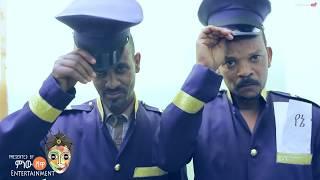 Markos Fikru - Eroro (Ethiopian Music )