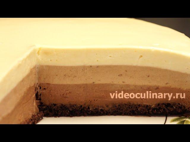 Три шоколада рецепт от бабушки эммы
