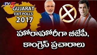Gujarat Election Exit Poll Results 2017 Highlights  - netivaarthalu.com