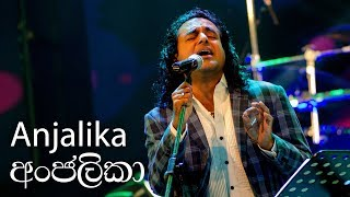 Anjalika  - Nalin Perera Live Version