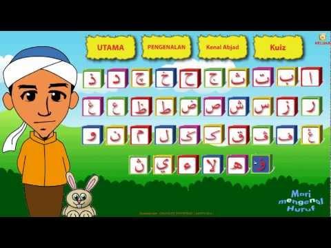 Belajar Alif Ba Ta ( Jawi ) Untuk Kanak-kanak : Demo video