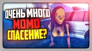 МНОГО МОМО! ЭТО СПАСЕНИЕ? ПРОШЕЛ ИГРУ! ✅ The Momo Game Прохождение #2