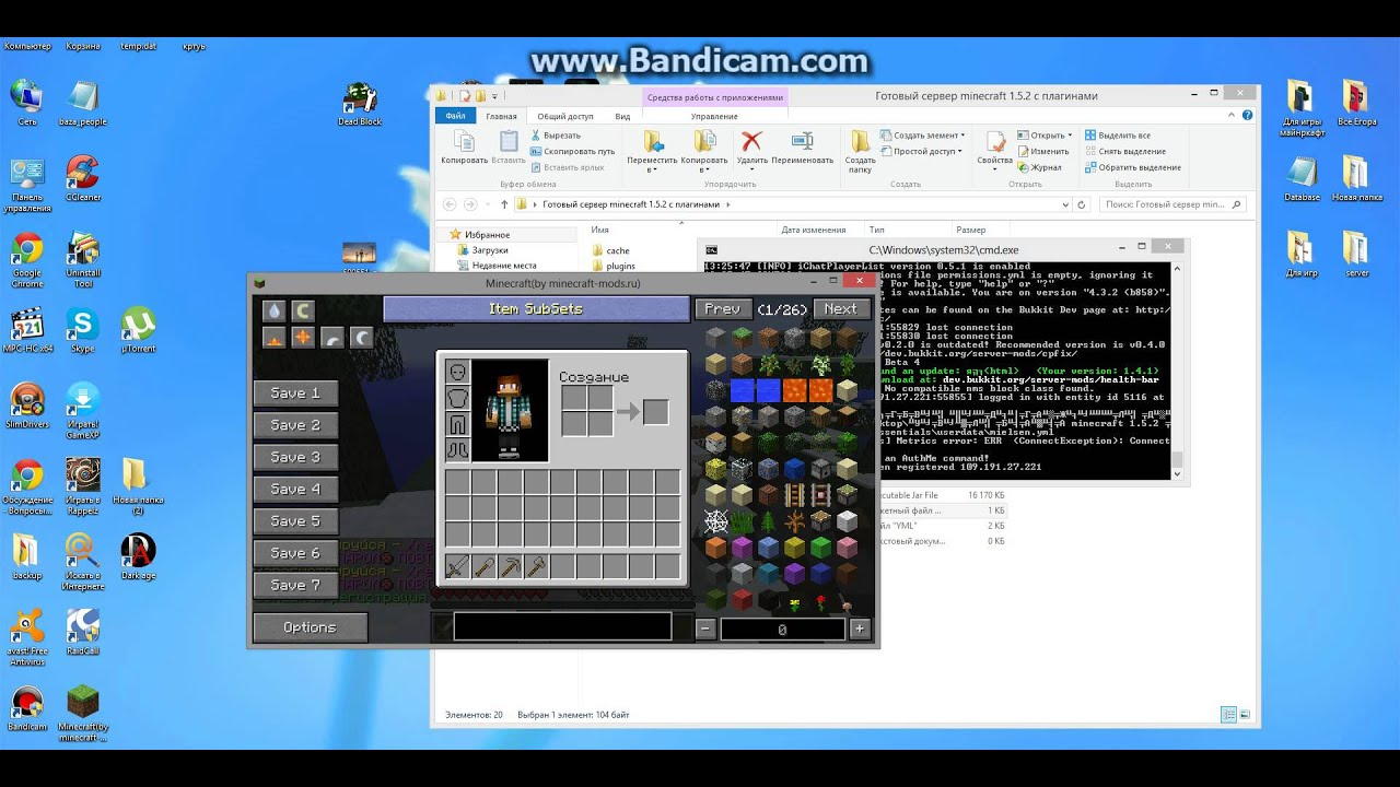 Онлайн сервер как сделать