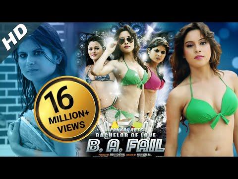 B A FAIL 2 - Full Hindi Movie 2017 - Payal Kotangale
