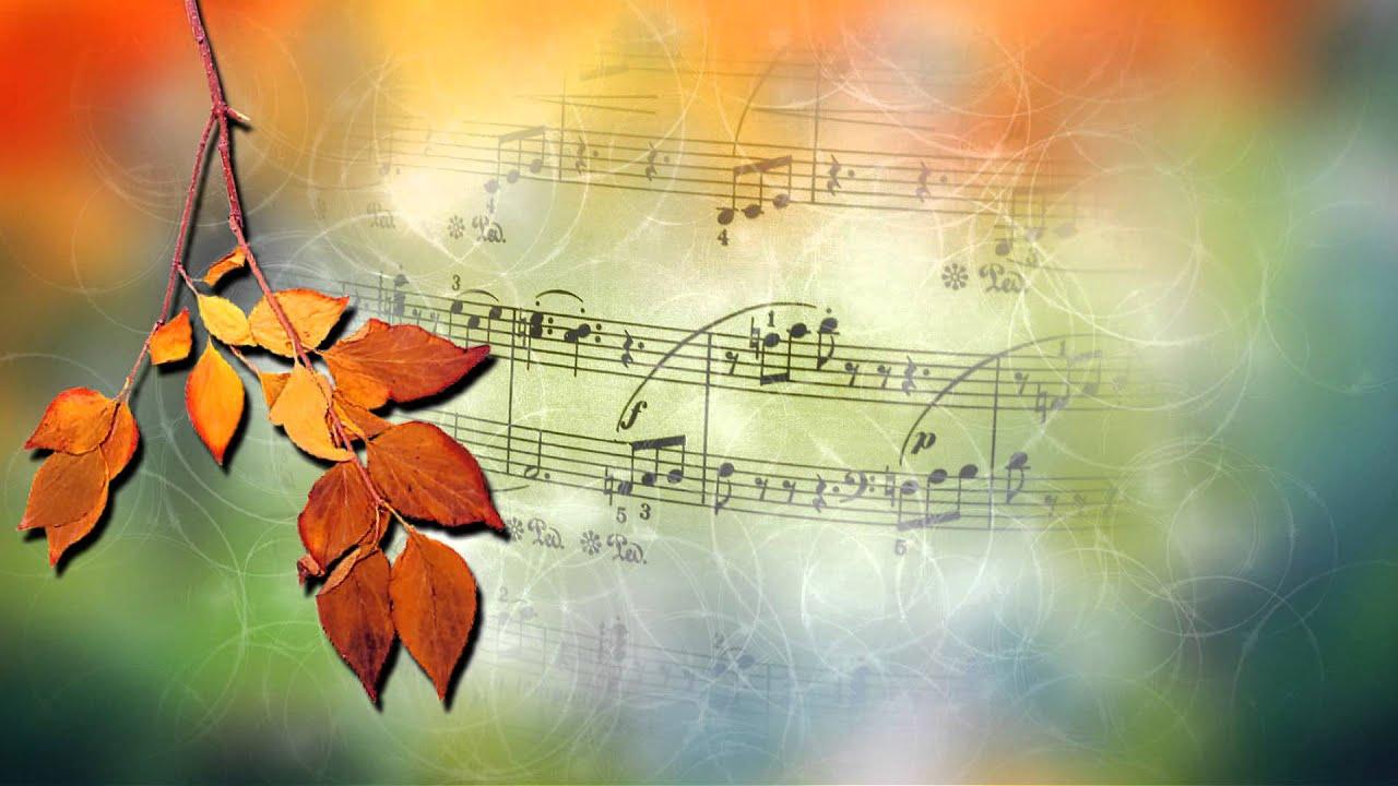 Скачать красивую осеннюю мелодию