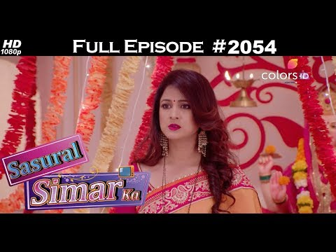 Sasural Simar Ka - 2nd March 2018 - ससुराल सिमर का - Full Episode thumbnail