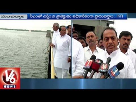 Minister Indrakaran Reddy Inspects Sripada Yellampalli Project | Adilabad | V6 News