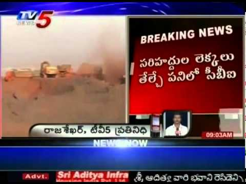 TV5 Crime News  - CBI Speedup Gali Obulapuram Mining Case