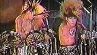 Watch X Japan Give Me The Pleasure video