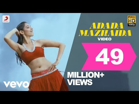 Paiya - Adada Mazhaida Full Video video