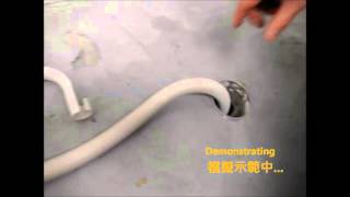 Whirlpool Tub Drain Frequent Asked Question/ 惠而浦葉輪式洗衣機(高排水位)常見排水問題