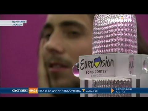 Португалія зустріла переможця Євробачення як національного героя