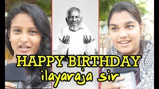 Isaignani Ilayaraja fans wish on 75th birthday | Fun nett