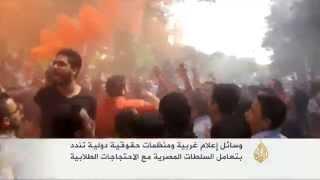 انتقادات دولية للتعامل المصري مع الاحتجاجات الطلابية