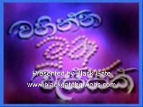 Sinhala Teledrama Theme Song