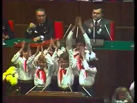 Советская пропаганда. Пионеры приветствуют Брежнева