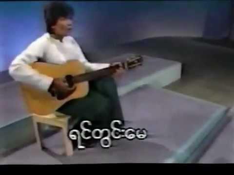 Hlwan Moe video