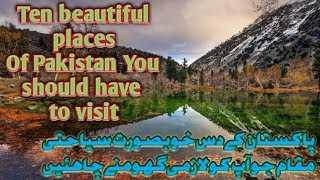 Top ten beautiful places to visit in Pakistan | Best tourism places in Pakistan
