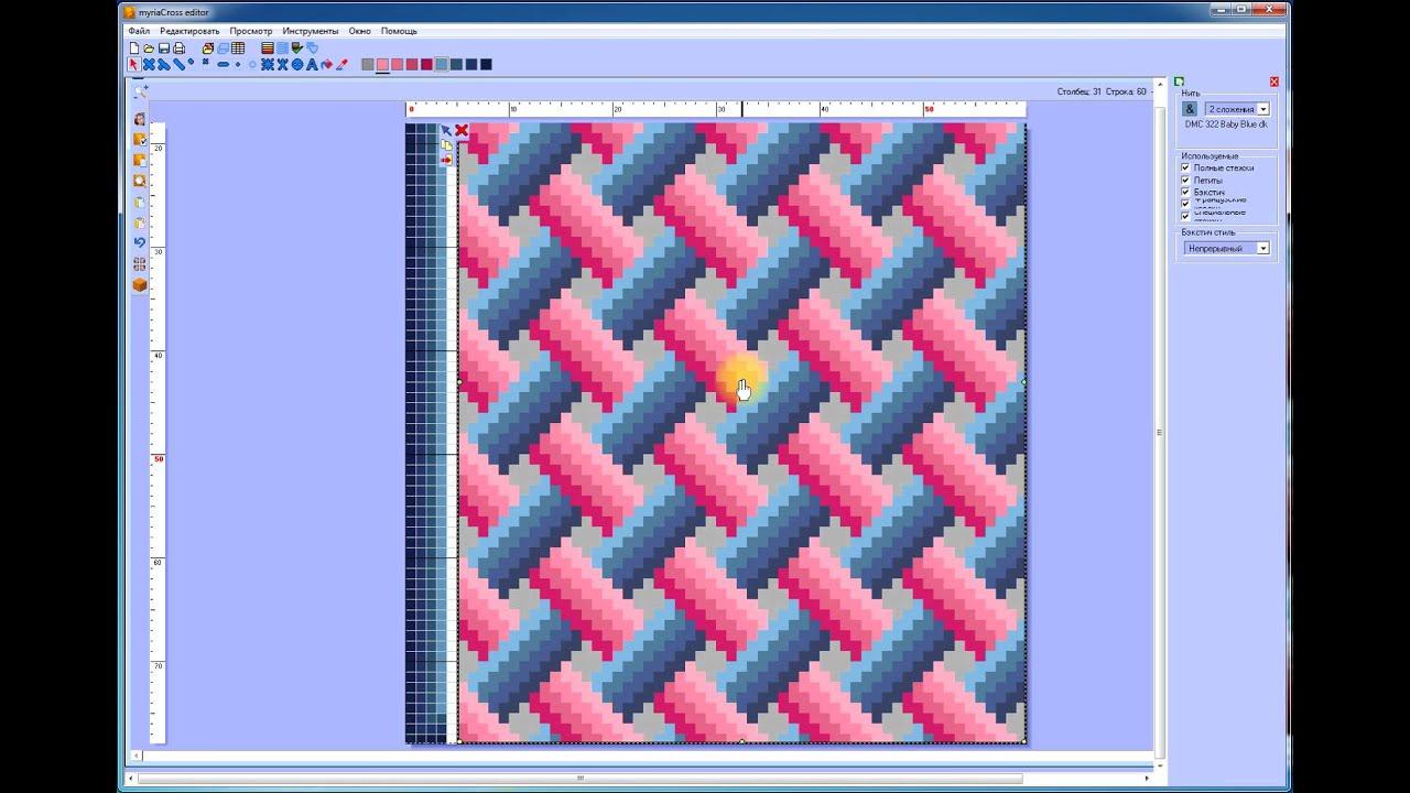 Программа для создания схем для вышивку крестом