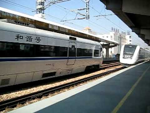 On 2008, Two China High Speed train, CRH1A, meeting at ShiLong Station.