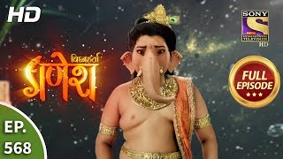 Vighnaharta Ganesh - Ep 568 - Full Episode - 24th October, 2019
