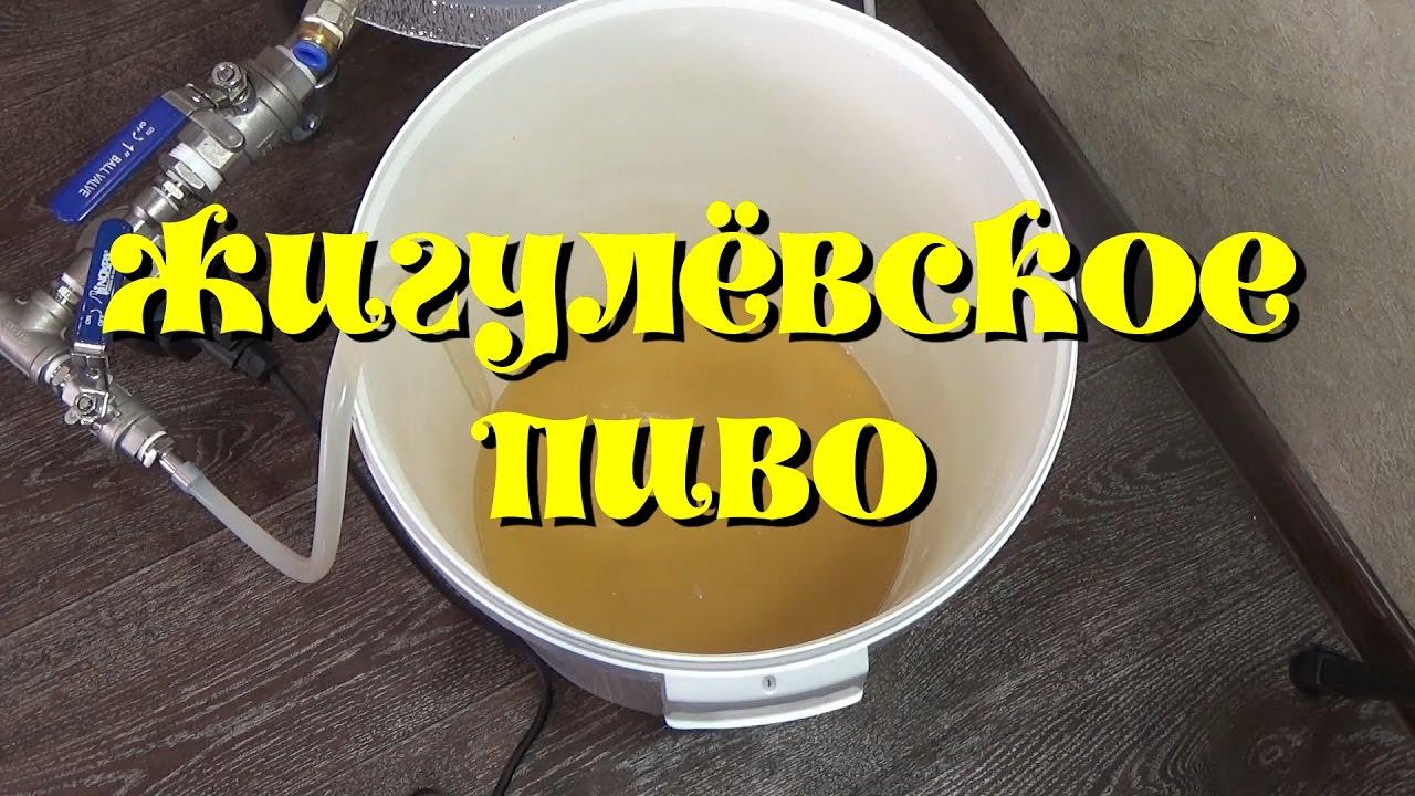Как сварить пиво в домашних условиях рецепты 486