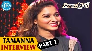 bengal-tiger-actress-tamanna-interview-part-1ravi-teja-sampath-nandi