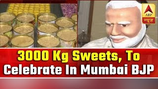 Mumbai BJP workers order 3000 kg sweets to celebrate on 23rd May | ABP News
