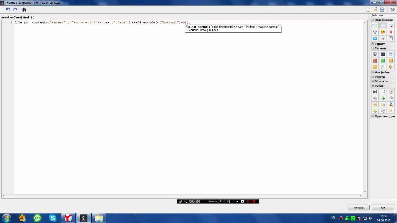 как сохранять данные в PHP Devel studio - ViYoutube