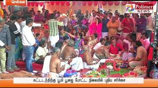 Issue against Nadigar Sangam occupying corporation land disturbing Public | Polimer News