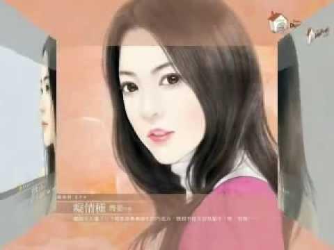 Kumpulan Foto Gadis Cantik - Beautifull Girls Photo Collection (Asia - Taiwan,Korea,China)