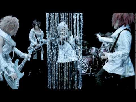 Heisei Ishin - Prism PV [HQ]