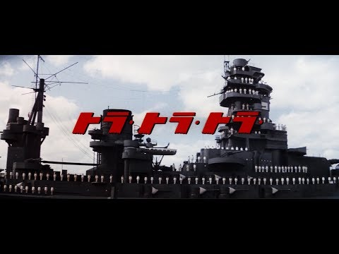 Modern Movie Trailers - Tora! Tora! Tora!