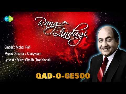 Qad-O-Gesoo | Ghazal Song | Mohammed Rafi