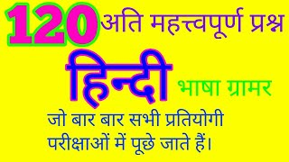 Hindi language important 120 questions