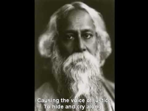 Proshno - Question - Recited By Rabindranath Tagore Himself (with English Subtitles) video